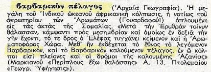 Σάρωση_20170603