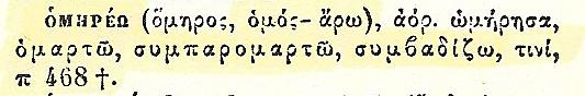 Σάρωση_20170615 (6)