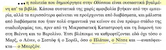InkedΣάρωση_20170614 (21)_LI