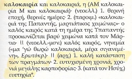 Σάρωση_20170625 (7)