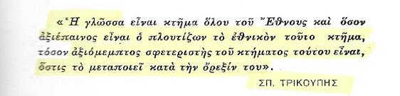 Σάρωση_20170706