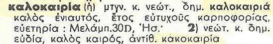 InkedΣάρωση_20170625 (12)_LI