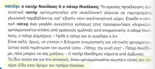 Σάρωση_20170722 (18)