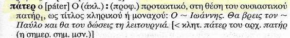 Σάρωση_20170722 (20)