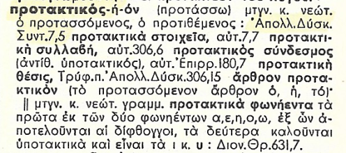 Σάρωση_20170723 (8)