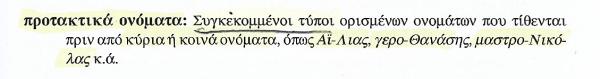 Σάρωση_20170724 (3)