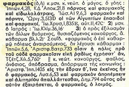 Σάρωση_20170803 (6)