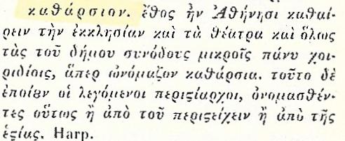 Σάρωση_20170803 (7)