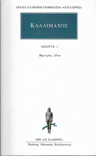 Σάρωση_20170807 (18)