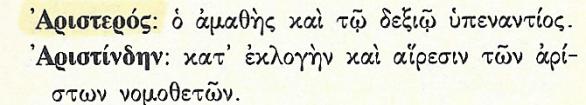 Σάρωση_20170809 (22)