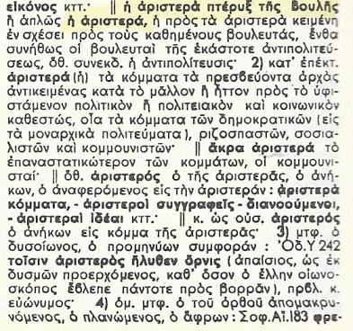 Σάρωση_20170809 (37)