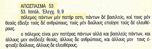 Σάρωση_20170810 (3)