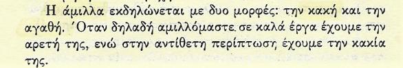 Σάρωση_20170810 (9)