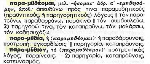 Σάρωση_20170818 (7)