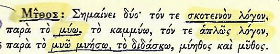 Σάρωση_20170818
