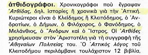 Σάρωση_20170830 (3)