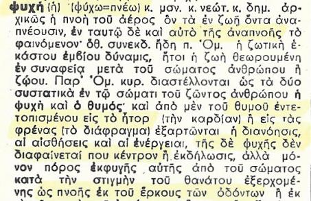 Σάρωση_20170912