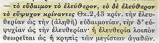 Σάρωση_20170914 (11)