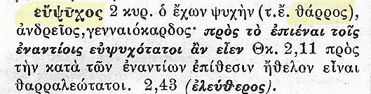 Σάρωση_20170914 (12)