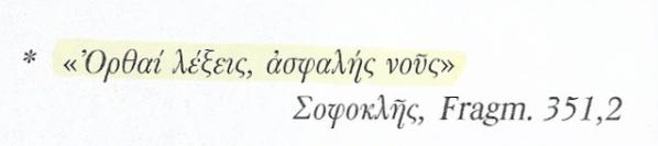 Σάρωση_20170918 (2)