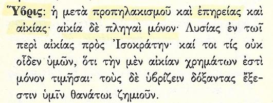 Σάρωση_20170922 (9)