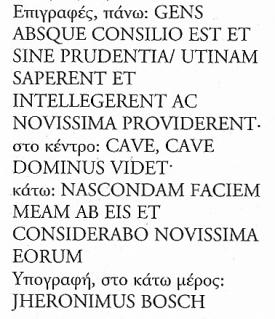 Σάρωση_20170923 (5)