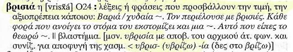 Σάρωση_20170926 (3)