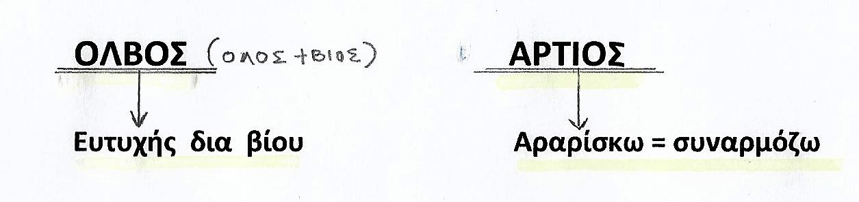 Σάρωση_20170930 (8)