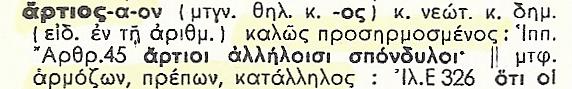 Σάρωση_20171002 (4)