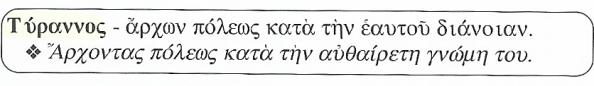 Σάρωση_20171006 (13)