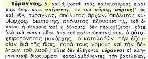 Σάρωση_20171006 (8)