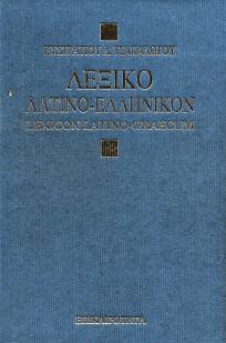 Σάρωση_20171007 (13)