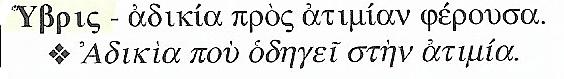 InkedΣάρωση_20170921 (12)_LI