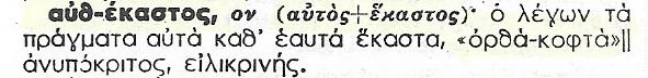 Σάρωση_20171016 (45)