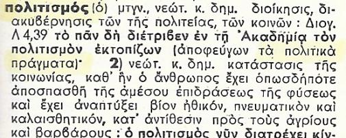 Σάρωση_20171031 (4)