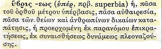 InkedΣάρωση_20170928 (7)_LI