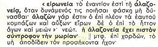 InkedΣάρωση_20171015 (6)_LI