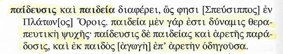 Σάρωση_20171103 (8)