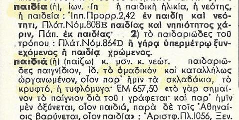 Σάρωση_20171103