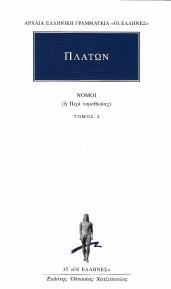 Σάρωση_20171105 (3)