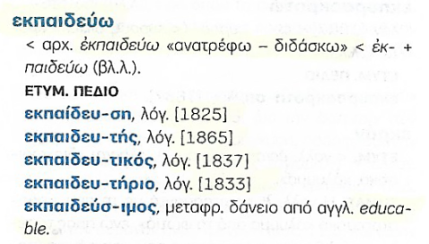Σάρωση_20171109 (3)