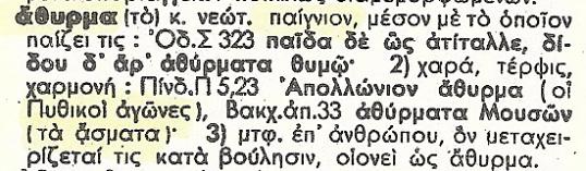 Σάρωση_20171111 (5)