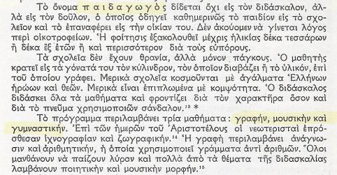 Σάρωση_20171126 (10)