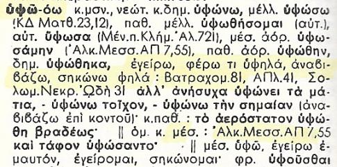 Σάρωση_20171210 (4)