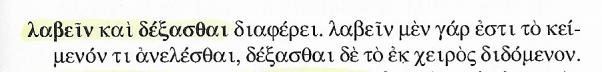 Σάρωση_20171211 (24)