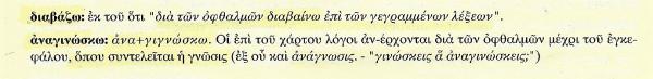 Σάρωση_20171211 (37)