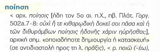 Σάρωση_20171213 (2)