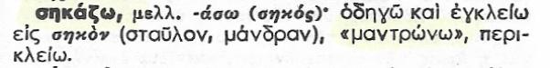 Σάρωση_20171215 (12)