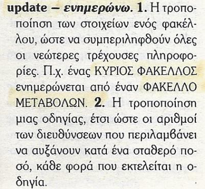 Σάρωση_20171217 (18)