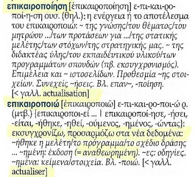 Σάρωση_20171217 (9)